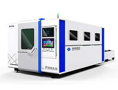 Full Closed Fiber Laser Cutting Machine TC-P