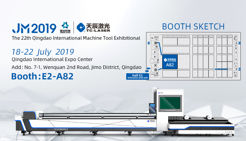 The 22nd Qingdao International Machine Tool Exhibition