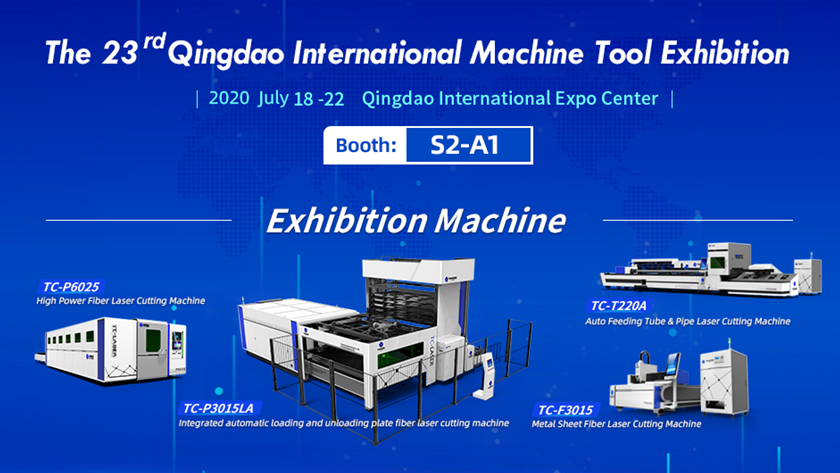 fiber laser cutting machine exhibition